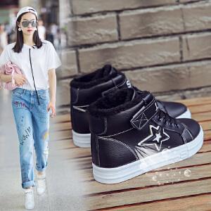女式 新款网红女鞋冬季加绒棉鞋韩版百搭秋冬季休闲小白鞋