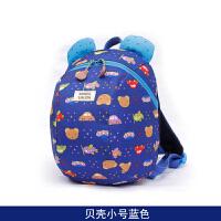 韩版可爱幼儿园宝宝双肩小书包男女儿童防走失包卡通背包1-3-6岁