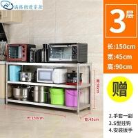 厨房置物架落地多层烤箱多层微波炉收纳厨房用品三层置物架不锈钢烤箱调味料