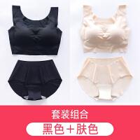 运动内衣套装女士无钢圈聚拢防震胸罩日本无痕背心式跑步睡眠文胸 S(建议100斤以下 70ABC/75AB)