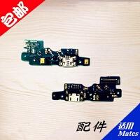适用于华为mateS尾插小板CRR-UL00 UL20 TL00 CL00充电USB接口话筒麦克风送 适用于【mate