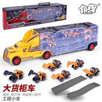 车模型儿童仿真手提货柜玩具汽车 回力惯性工程车
