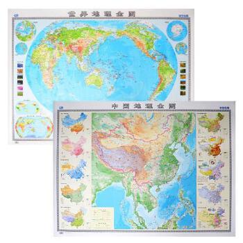 世界地形图2017新版中国地形地图学生专用地理地图中华人民共和国地图