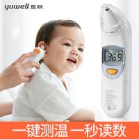 电子温度体温计家用精准婴儿高精度耳温枪儿童耳温抢发烧表a248 【鱼跃THP79JU】