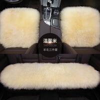 冬季纯羊毛汽车坐垫大众CC途昂桑塔纳高尔夫长毛座垫三件套无靠背