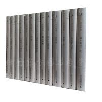 区域包邮 木心作品全集共13册:云雀叫了一整天 +伪所罗门书+哥伦比亚的倒影+西班牙三棵树+巴珑(精