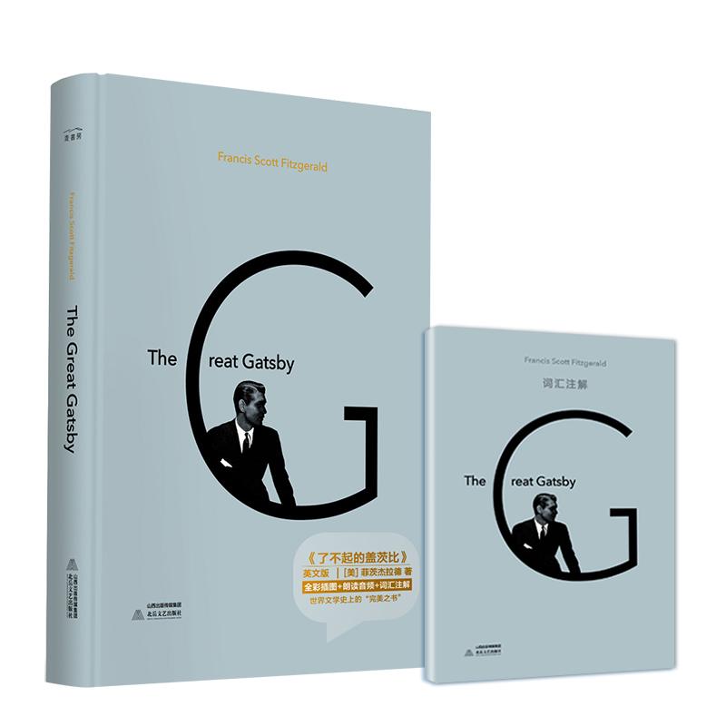 了不起的盖茨比The Great Gatsby全英文版英文原版经典外国畅销原著文学小说世界名著书籍精