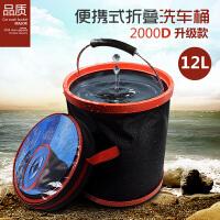 汽车洗车水桶折叠桶大号便携式车载车用旅行钓鱼桶收缩刷车