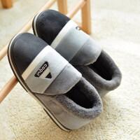 男士棉拖鞋冬季大码厚底室内保暖防滑家居家用毛毛托鞋情侣女冬天 棉鞋