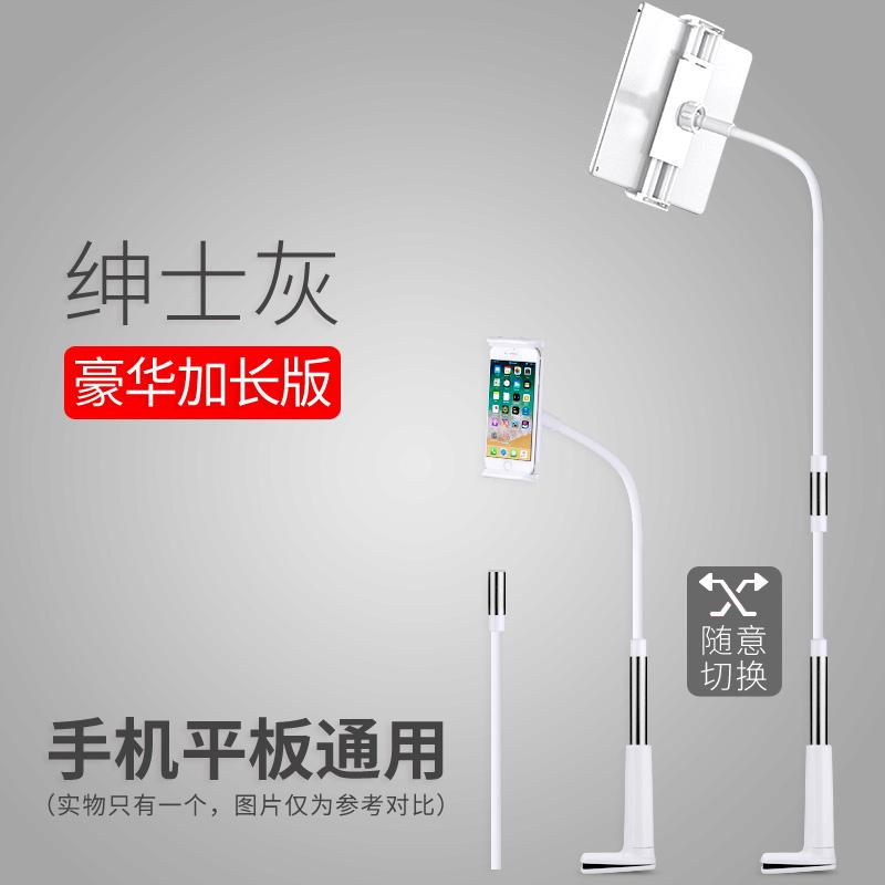 苹果iPad5懒人支架mini4床头上桌面平板电脑Air2手机iPhone7通用6SN1