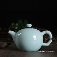 龙泉青瓷功夫茶具西施壶陶瓷大号茶壶单壶 泡茶壶过滤260毫升茶壶