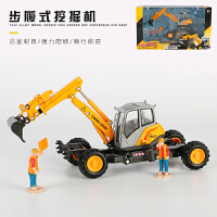彩珀步履式挖掘机儿童仿真合金工程车挖土机模型玩具男孩工程作业 步履式挖掘机-黄