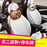 汽车头枕3D卡通创意一对四季熊猫颈椎枕座椅靠枕车内装饰SN7617
