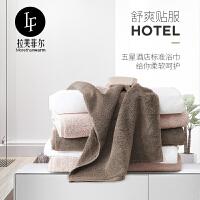 LF拉芙菲尔 五星级酒店浴巾纯棉成人柔软家用加厚强吸水大毛巾