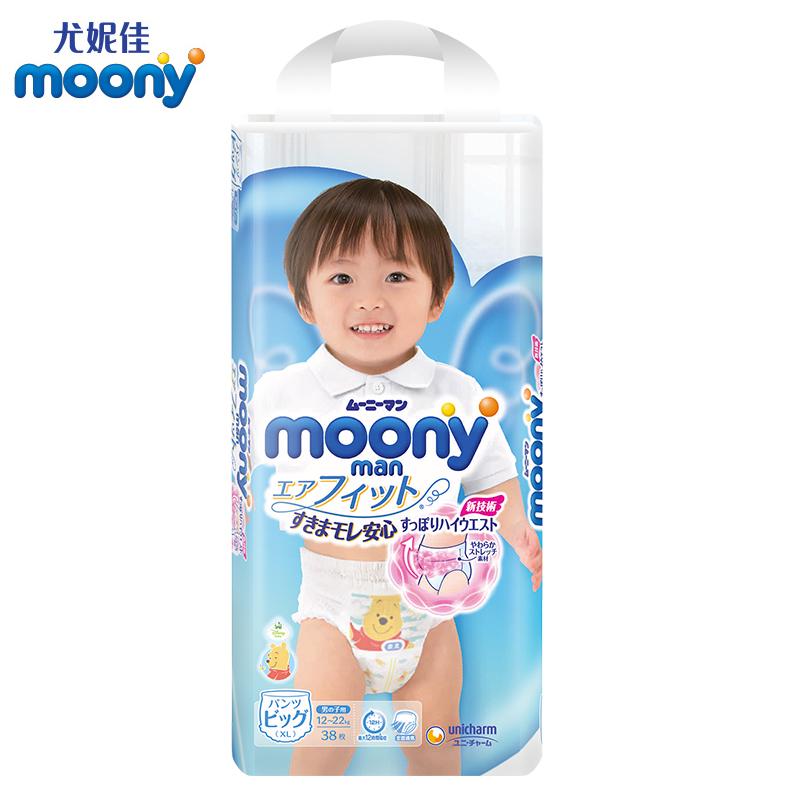 moony 裤型纸尿裤XL38男 单包 XL38男*1包