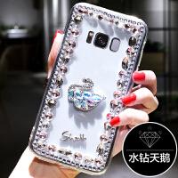 三星S8手机壳galaxys8软套SM-G9508全包手机壳三星S8女款 三星S8 -透明壳-水钻天鹅