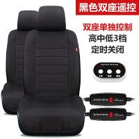 奥卡仕汽车加热坐垫 冬季12V座椅电加热座垫 车载车用电热垫