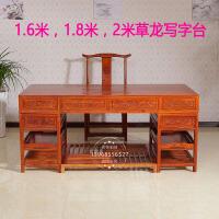 【限时7折】仿古典明清家具电脑桌实木中式书桌画案桌写字台办公桌大班桌书柜