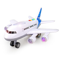 儿童玩具飞机超大号惯性仿真客机直升飞机男孩宝宝音乐玩具车模型 抖音 充电套装 超大号【】