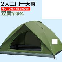 全自动帐篷户外3-4人双人防雨2人野营野外露营防晒家庭套装 军绿色 双人2门