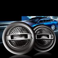 汽车音响喇叭 车载高音头扬声器改装 发烧级高音仔 音箱12V