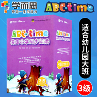 励步英语 ABC time 美国小学同步阅读第3级 幼儿园大班适用少儿英语分级阅读学而思引进原版RAZ儿童绘本读物XR