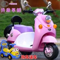 男女宝宝可坐人小孩玩具遥控车大号电瓶童车儿童电动摩托车三轮车