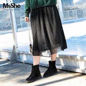 MsShe加大码女装2017新款秋装上衣松紧腰亮丝网纱半身裙M1740564