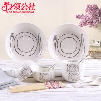 白领公社 餐具套装 中式陶瓷家用14头碗碟简约创意组合碗盘厨房用品