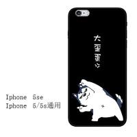 iphone7苹果6s手机壳6plus全包硅胶xr情侣5s防摔8X女款xs max狗狗