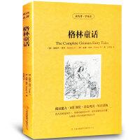 格林童话正版 英文版+中文版 中英文双语书籍名著读物英汉对照小说正版无障碍阅读青少版初高中生七八九年级课外阅读小说T