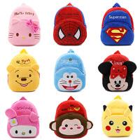 儿童婴幼儿园1-3岁2小书包宝宝男女孩可爱背包卡通迷你双肩包包
