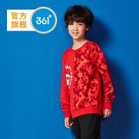 【新春2折价:133.2】361度童装 男女童针织套装 中大童 冬季新品N51843471