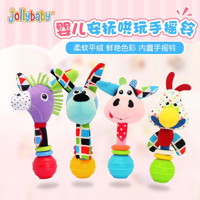 【2件5折】jollybaby0-1岁新生婴幼儿玩具3-6-12个月宝宝安抚玩具手摇铃 安抚哄宝 清新多彩搭配 内置响铃