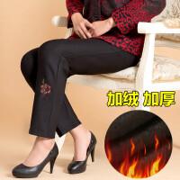 妈妈装裤子秋冬季加绒加厚中老年女裤60-70岁老年人奶奶保暖棉裤