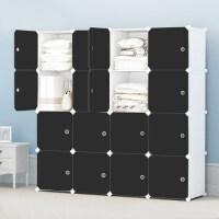 收纳柜衣物整理柜塑料自由组合简易储物柜子衣服储物箱有盖大号 2个