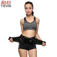 夏季男女护腰带护腰腰间盘腰椎间盘透气钢板腰围腰托发热保暖