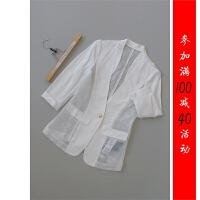 [T102-2]859新款女装短款上衣短外套18