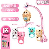 ?挂床头的婴儿玩具吊玲儿童风铃摇篮玩具床夹婴儿床上的挂件旋转? 2_基本版500内容 樱花粉