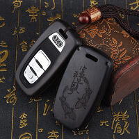 奥迪钥匙壳 新奥迪A4LA6LQ3Q5A1A3A5A7A8L智能钥匙包套檀木锁匙扣 汽车用品
