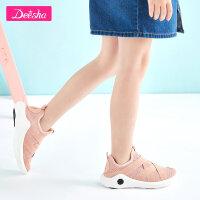 【秒杀价:99】YS笛莎童鞋女童鞋子2020春季新款中大童时尚松紧带休闲运动鞋