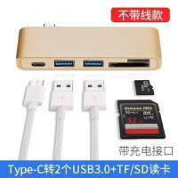 Type-C转换器USB苹果MacBook电脑配件pro新air转接头VGA网线千兆HDMI 扩展坞