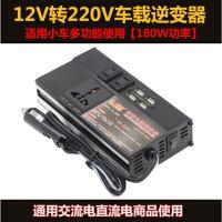 车载静音逆变器12V24V转220V家用电源转换器多功能汽车插座充电器