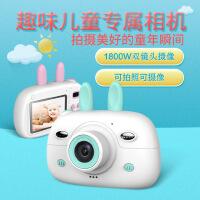 新款儿童相机双摄像头可拍照数码照相机卡通小兔子录像机1080P双镜头 2.4寸IPS屏 双闪光灯生日礼物