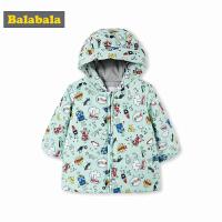 巴拉巴拉宝宝棉服男1-2岁婴儿冬装潮2018新款棉衣保暖加厚韩版时尚
