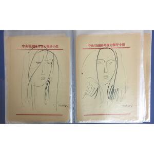 韩美林《人体速写手稿一套》共计120张  精品收藏