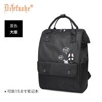 双肩包女日韩版学生书包大容量旅行包校园背包电脑包潮离家出走包 黑色 (大版)