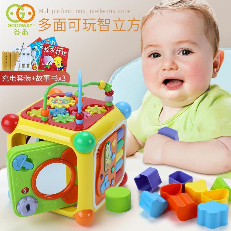 婴儿游戏桌功能玩具台智慧屋六面体早教宝宝玩具0-1岁 六面可玩有创意 有惊喜店铺收藏有礼