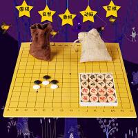 围棋套装五子棋象棋军旗跳棋双面两用棋盘儿童学生初学者入门教学