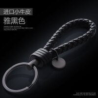 编织汽车钥匙扣男士女韩国可爱钥匙挂件钥匙链定制刻字情侣创意bv 进口小牛皮 六股 黑